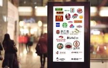 【可下载】2016全国商业中心餐饮Top 50品牌揭晓,看看都有谁