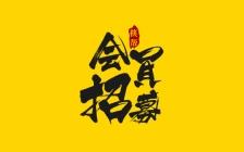 """筷玩思维会员服务品牌""""筷帮""""会员数已16500+,筷来一起玩……"""