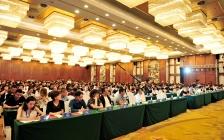 筷玩思维成都峰会圆满落幕,1300人参会规模创下历史之最