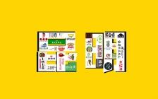 筷玩思维进军云南,6月26日昆明这场全国瞩目的餐饮峰会即将拉开大幕