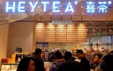食安问题频发,跨界营销被指低俗,喜茶二次发展为何频翻车?