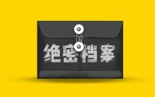 """走进川菜的""""硬核""""内心,揭秘中国餐饮八大菜系""""川菜""""绝密档案"""