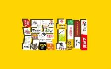 集结300+餐饮品牌,筷玩思维系列峰会深圳站将于9月26日重磅开启
