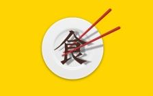 中国餐饮品类进化论:一图看懂5000年中国餐饮过去、现在和未来