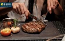 """豪客来被曝""""吃出活蛆虫"""":系知名牛排连锁企业,在全国经营370多家餐厅"""