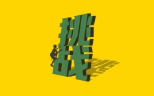 必胜客红利在大额折扣中消亡,百胜中国CEO屈翠容面临哪些危险信号?