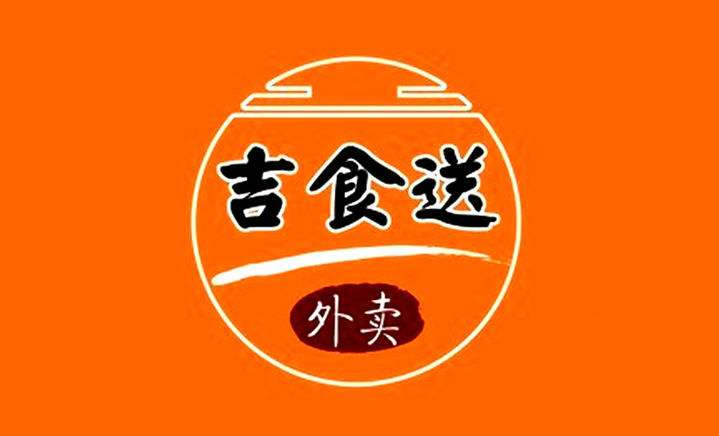 """日本吉野家,相当于""""日本的沙县小吃"""",千余家分店密集遍布全境-餐打听"""