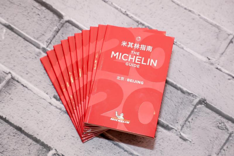 米其林北京指南发布引热议,米其林首度回应:星级评定只考虑菜品本身